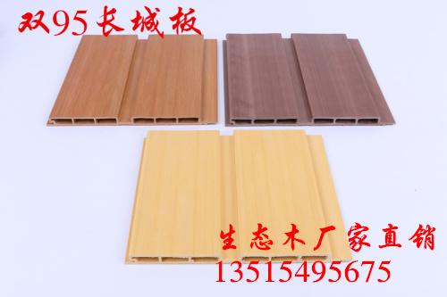 廊坊致远生态木长城板装饰材料有限公司