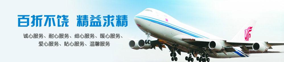 [服务]西安到吴堡物流有限公司欢迎你√18992823665