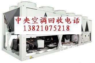 天津中央空调开利空调回收 螺杆冷水机组回收 制冷设备回收