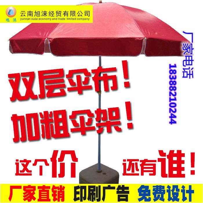 拱门帐蓬,租太阳伞,四角广告帐篷,昆明螺蛳湾,曲靖