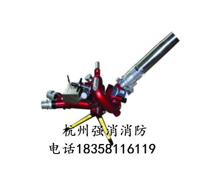 浙江宁波移动式水力自摆消防炮 PLKDY48ZB