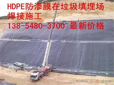 欢迎光临、嘉峪关HDPE防渗膜厂家@实业有限公司嘉峪关集团、欢迎您