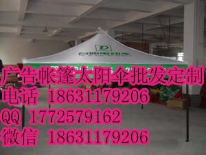 沧州加工遮阳伞
