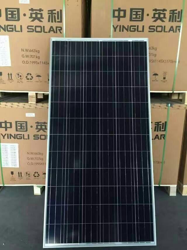 太阳能逆变器厂家.