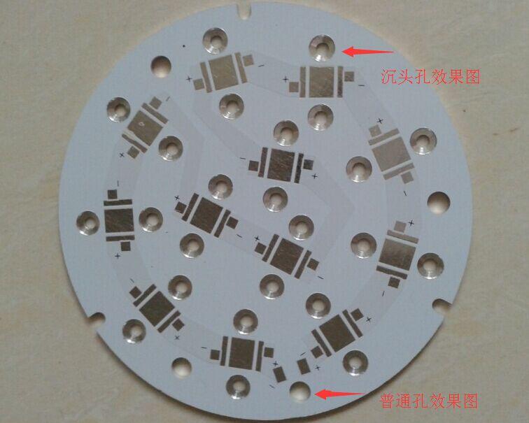 深圳喇叭孔铝基板, 深圳沉头孔铝基板, 杯孔铝基板厂