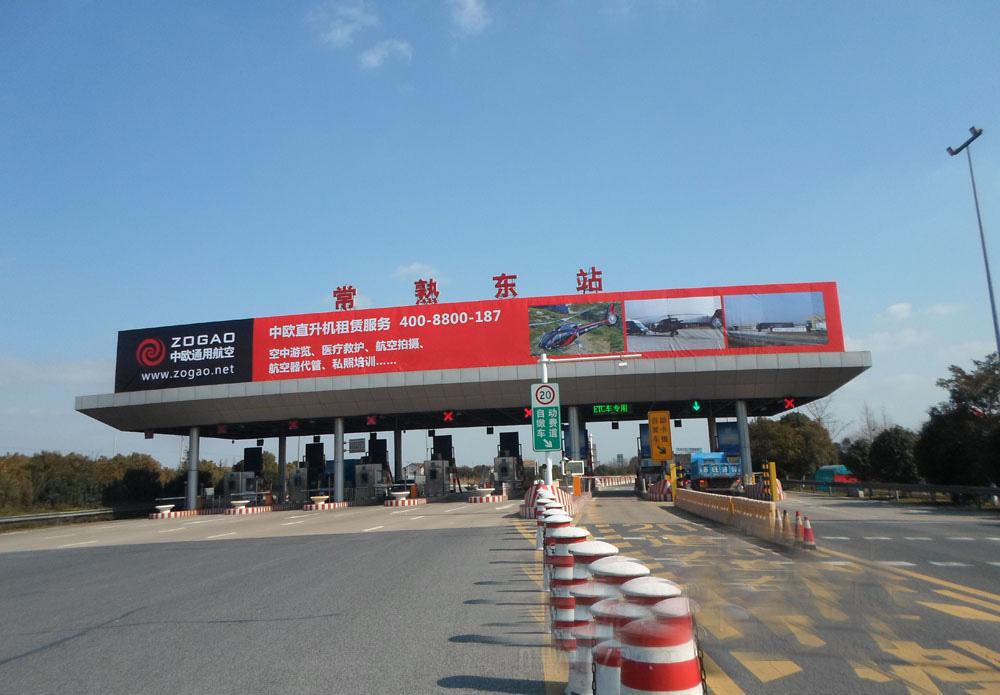 本图片由南京央晟广告传媒有限公司提供.图片