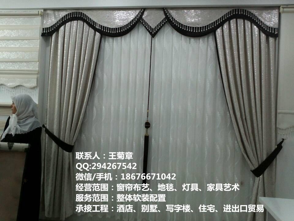 深圳窗帘布批发市场 窗帘布艺品牌价格排行高清图片
