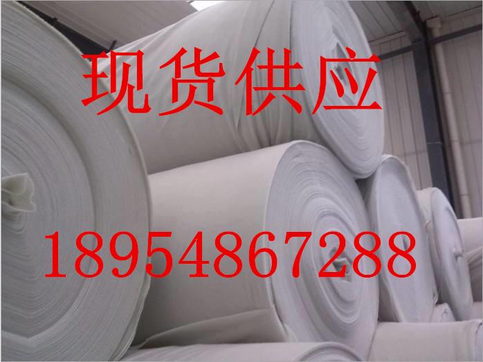 欢迎光临、沧州土工布集团@有限公司、沧州欢迎您