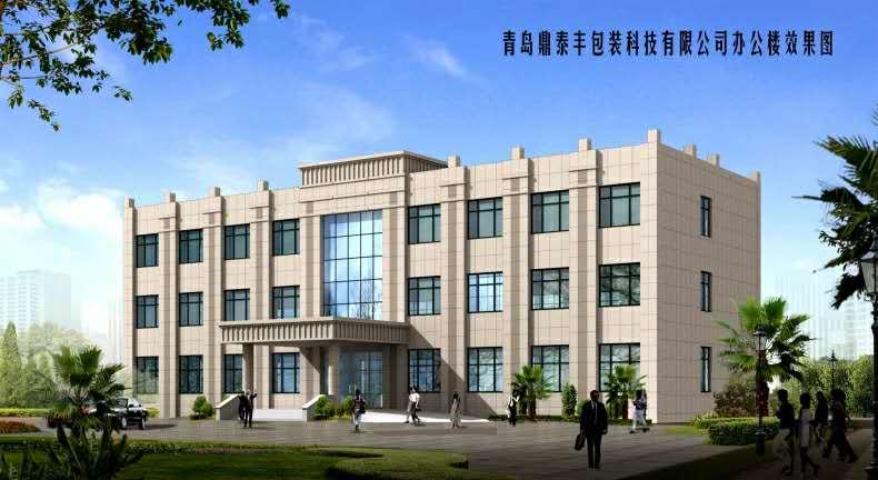 胶州市盛景建筑设计院产品图片高清大图