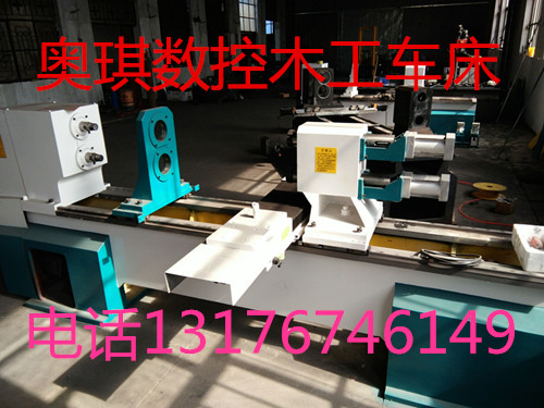 加重型木工数控车床价格木工车床多功能高清图片 高清