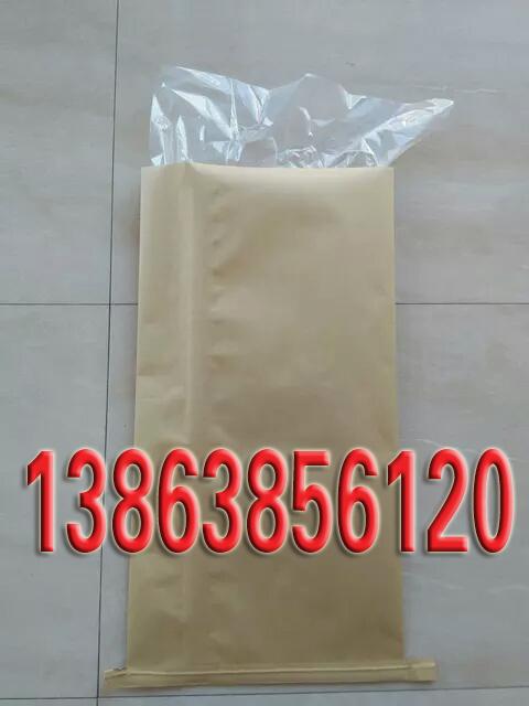 25公斤危化品牛皮纸袋-化工专用纸塑袋