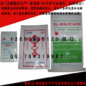 OPP彩膜编织袋  珠光膜复合编织袋厂家-提供危包出口商检单产品大图