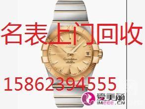苏州浪琴手表回收v上门回收天梭手表