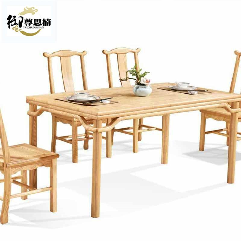 实木家具 原木餐桌椅 餐厅家具 天然环保 产品图片