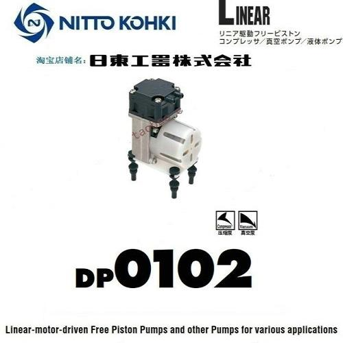 日东LA-60B_日东真空泵价格_日东压缩泵