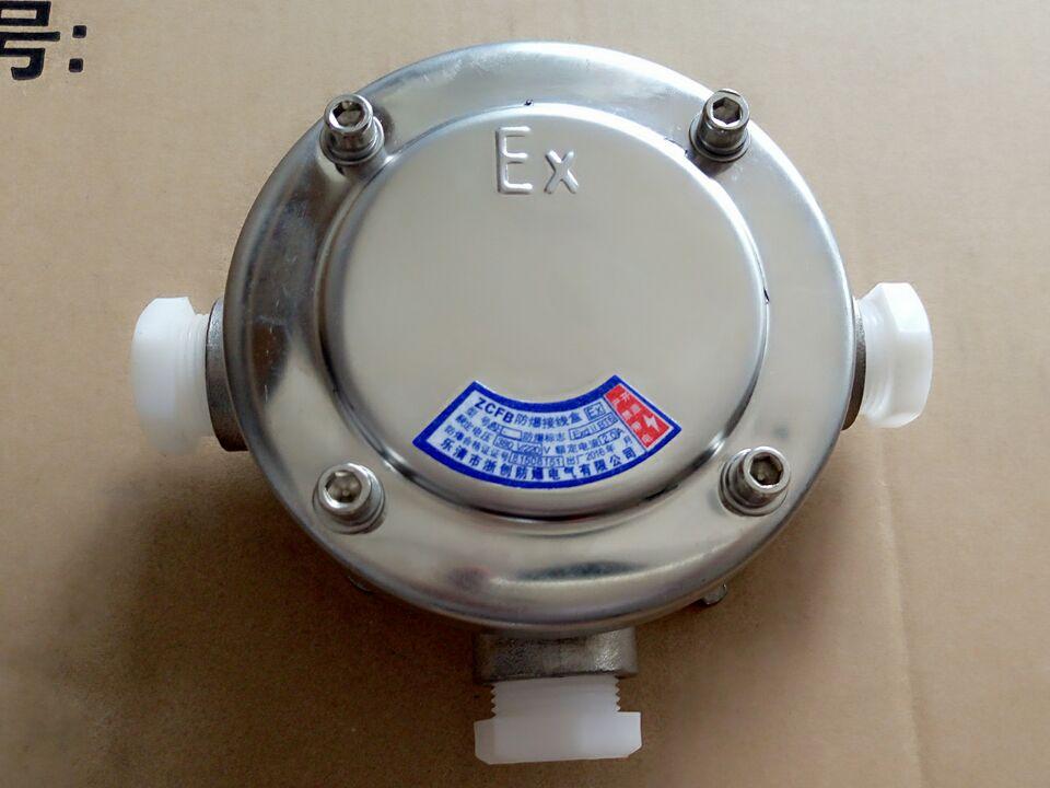 3,防扭转专用接线端子,安全可靠,接线方便;  4,进出线口螺纹可定制