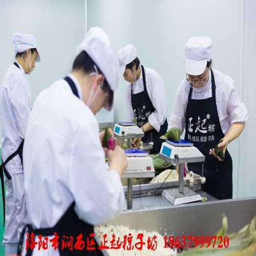 洛阳粽子订购_洛阳偃师粽子_洛阳市涧西区正起粽子坊
