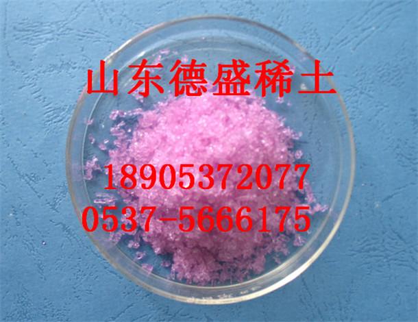 分析纯氯化钕山东德盛特大供应商直销