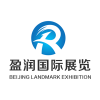 2018年德国汉堡国际风能大会(胡苏姆风能展)(中国总代理)