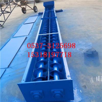选择U型螺旋提升机 加工定制U型螺旋上料机