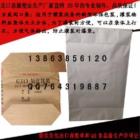 灌装阀口牛皮纸包装袋生产厂家