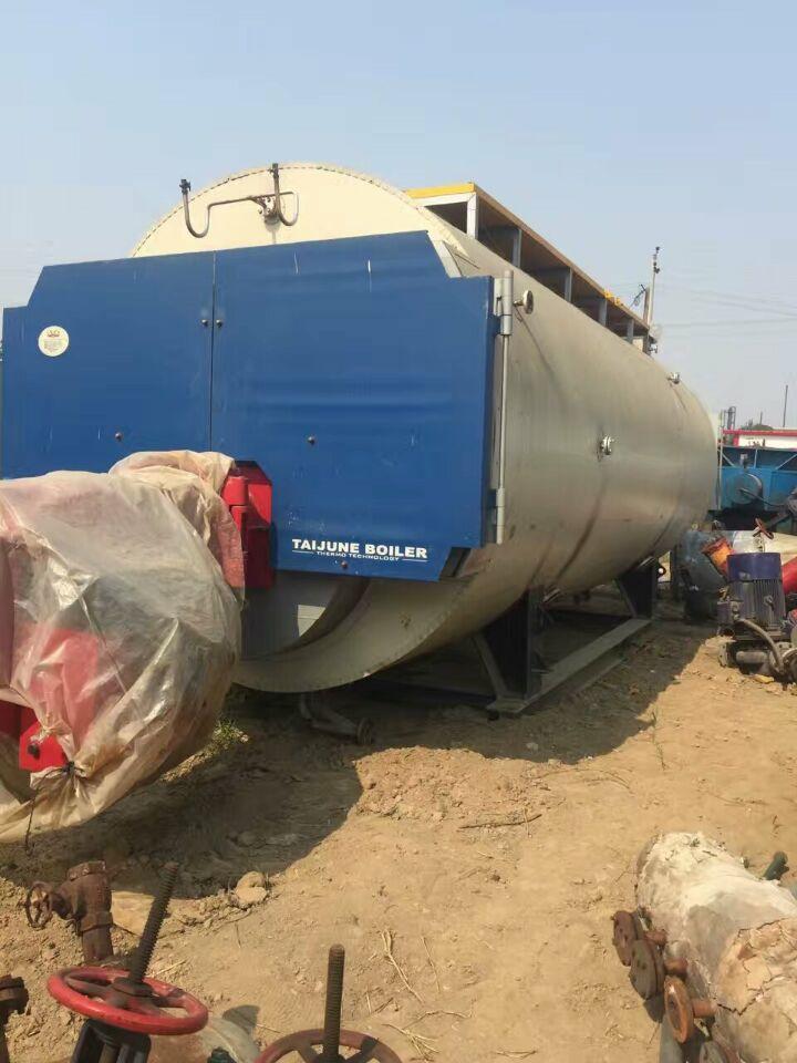 专业回收特富二手蒸汽锅炉,专业回收二手工业燃油燃气蒸汽锅炉公司