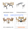 食堂餐桌椅,学校食堂餐桌椅,工厂食堂餐桌椅,不锈钢食堂餐桌椅,大理石食堂桌椅,防火板食堂桌椅