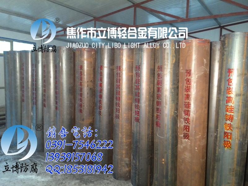 阴极保护防腐浅埋式优质高硅铸铁阳极