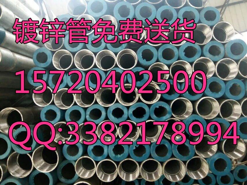 小区热水用热镀锌直缝焊管价格