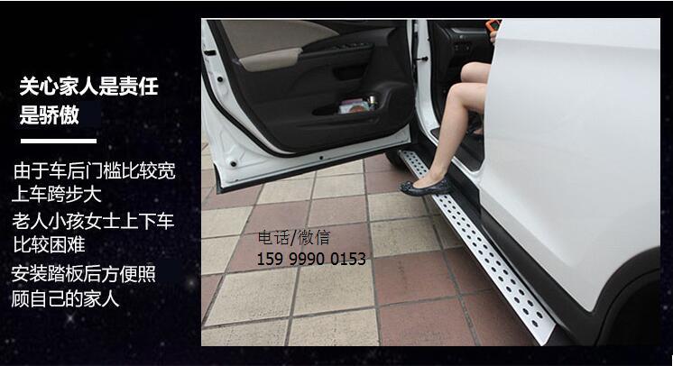 福特翼博脚踏板,翼搏侧踏板原车设计,安装超简单
