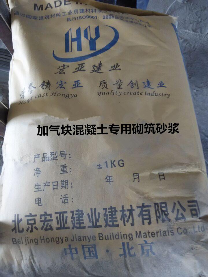 鸡西市城子河区混泥土表面增强剂13520568044