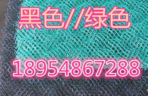 欢迎光临大连市三维植被网垫股份亚虎国际在线娱乐。集团。亚虎国际顶级老虎机平台