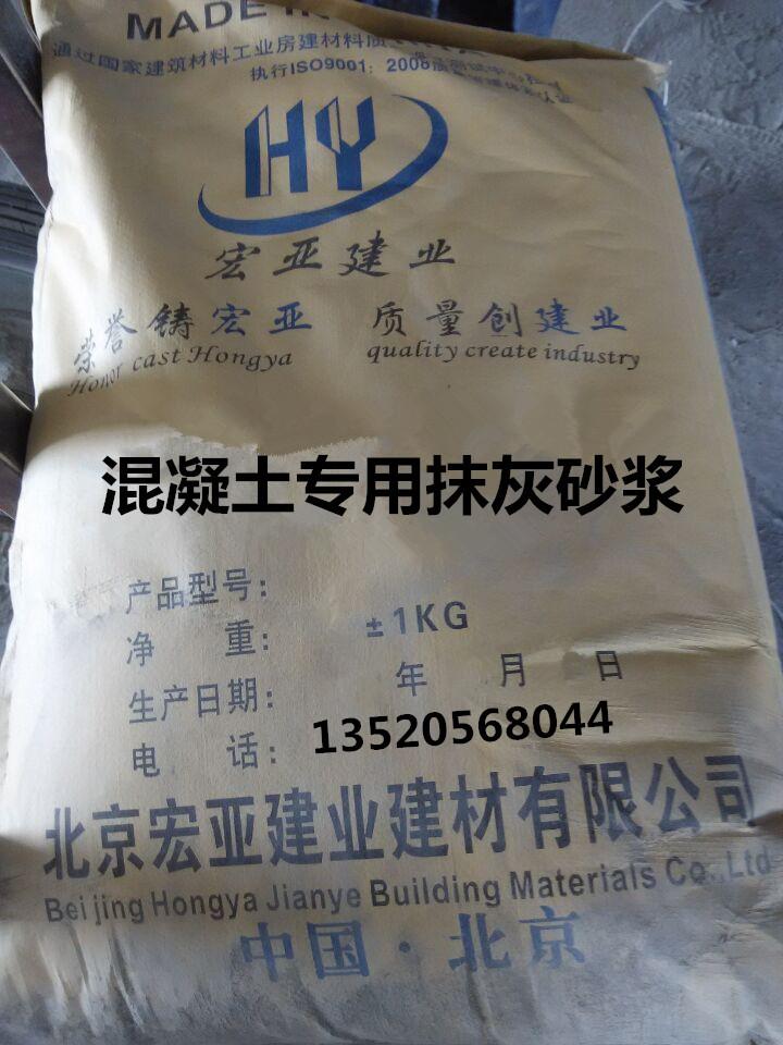衡水市安平县混泥土起砂硬化剂13520568044