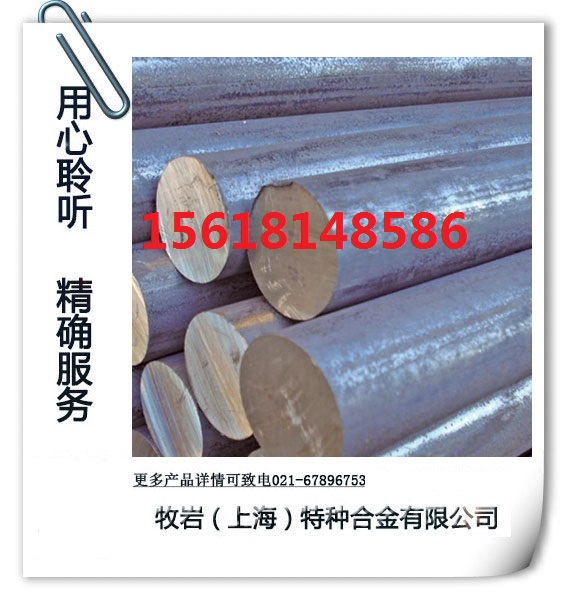SUS444材质特点配套图片