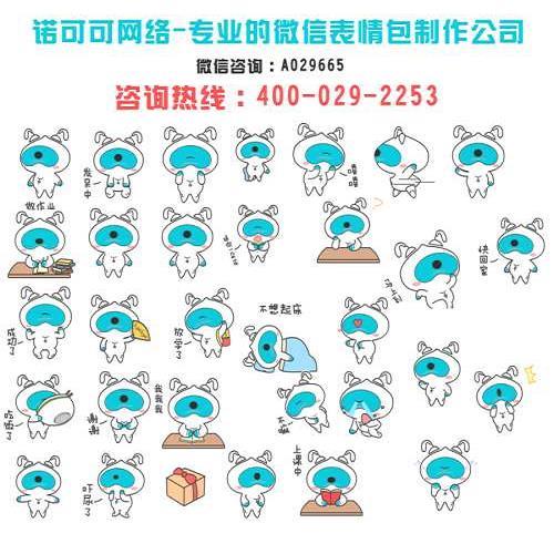 微信表情制作费用微信真人制作表情原创的伸头搞笑图片图片