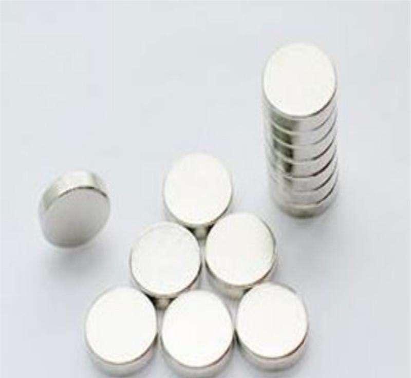 回收钕铁硼废料,钕铁硼磁性材料加工,优废回收钕铁硼