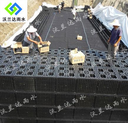 成都Pp模块雨水收集池 ,成都西宁-生产厂家