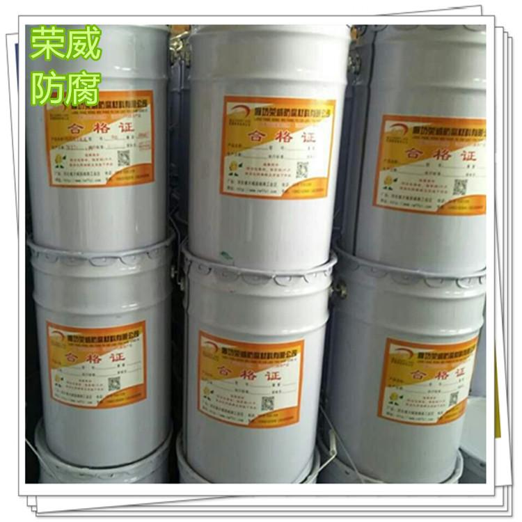 环氧树脂玻璃鳞片防腐胶泥,吸收塔玻璃鳞片胶泥