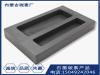 2孔石墨油槽 石墨模具 石墨坩埚 熔炼金银块高纯石墨模具