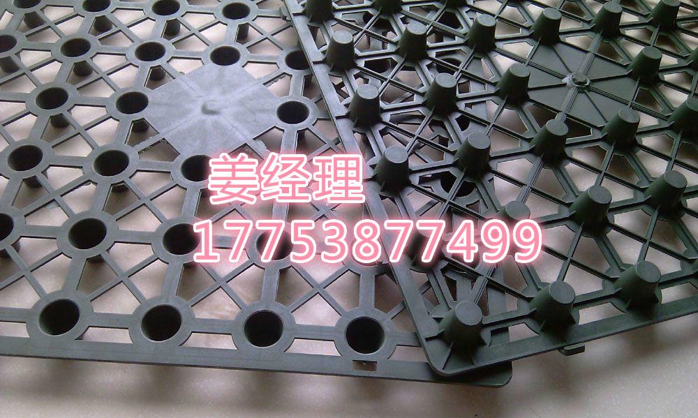 欢迎光临温州莲藕养殖膜股份有限公司。集团。欢迎您