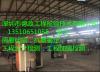 南城区专业厂房钢结构安全检测鉴定权威公司