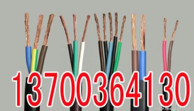 广西MKVVR煤矿控制电缆国标16x0.5