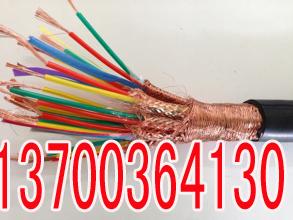 浙江ZRSFYV,ZRNHSYV电缆外径50-17