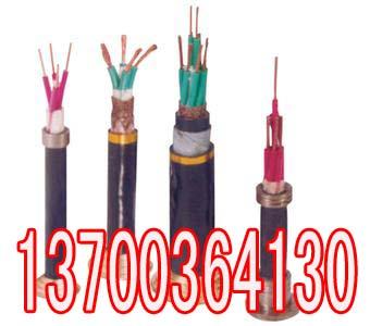 广东仓库同轴电缆SYV2R规格75-9
