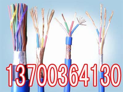 上海隧道监控电缆WDZSYV厂家50-7