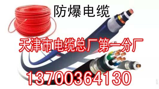 上海仓库同轴电缆SYV2R型号75-12