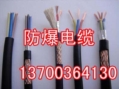 黑龙江矿井防爆通信电缆MHYA32特点20x3x0.7