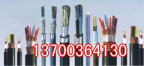 云南高温同轴电缆SFYV制造50-5