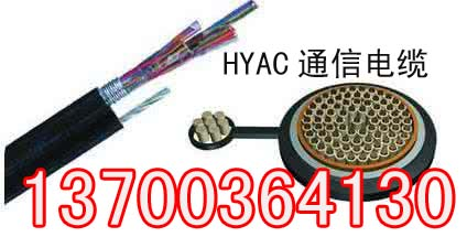 贵州煤矿设备控制电缆MKVVP特点8x1.5