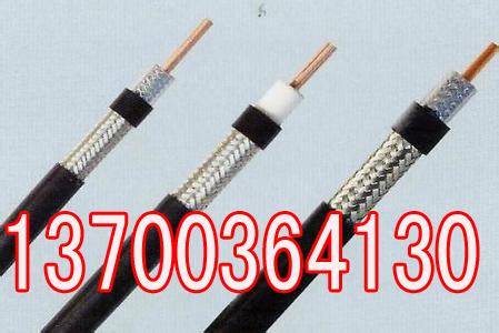 江西WDZSYV同轴电缆外径50-17